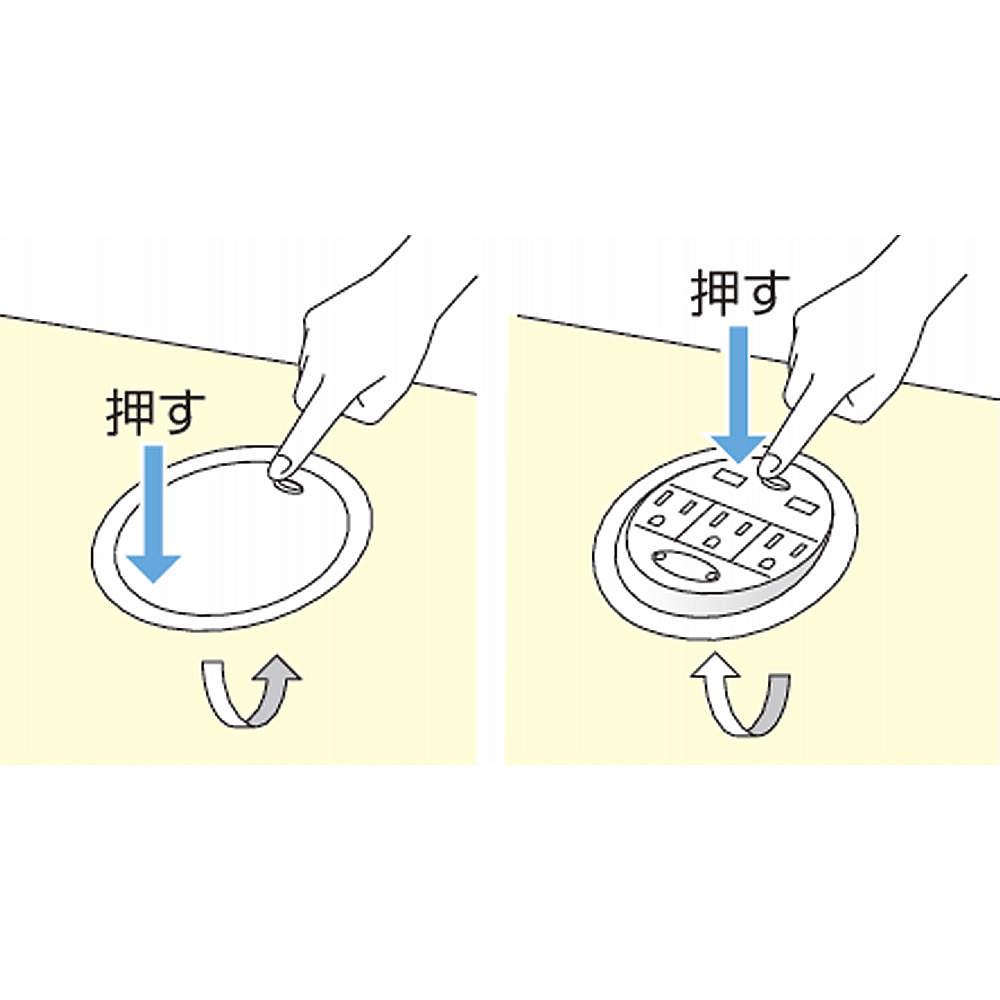使用時、収納時は回転させて切り替えます。