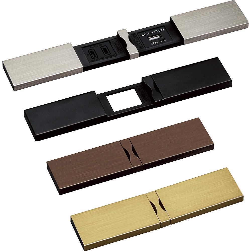 【金属カバータイプ】<br>※配線器具は別売品です。