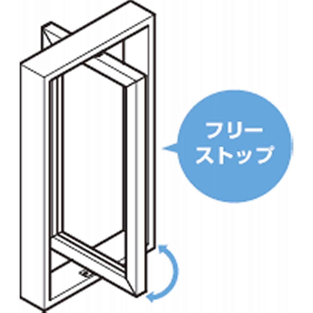 【好みの角度で扉や窓がストップ】<br>