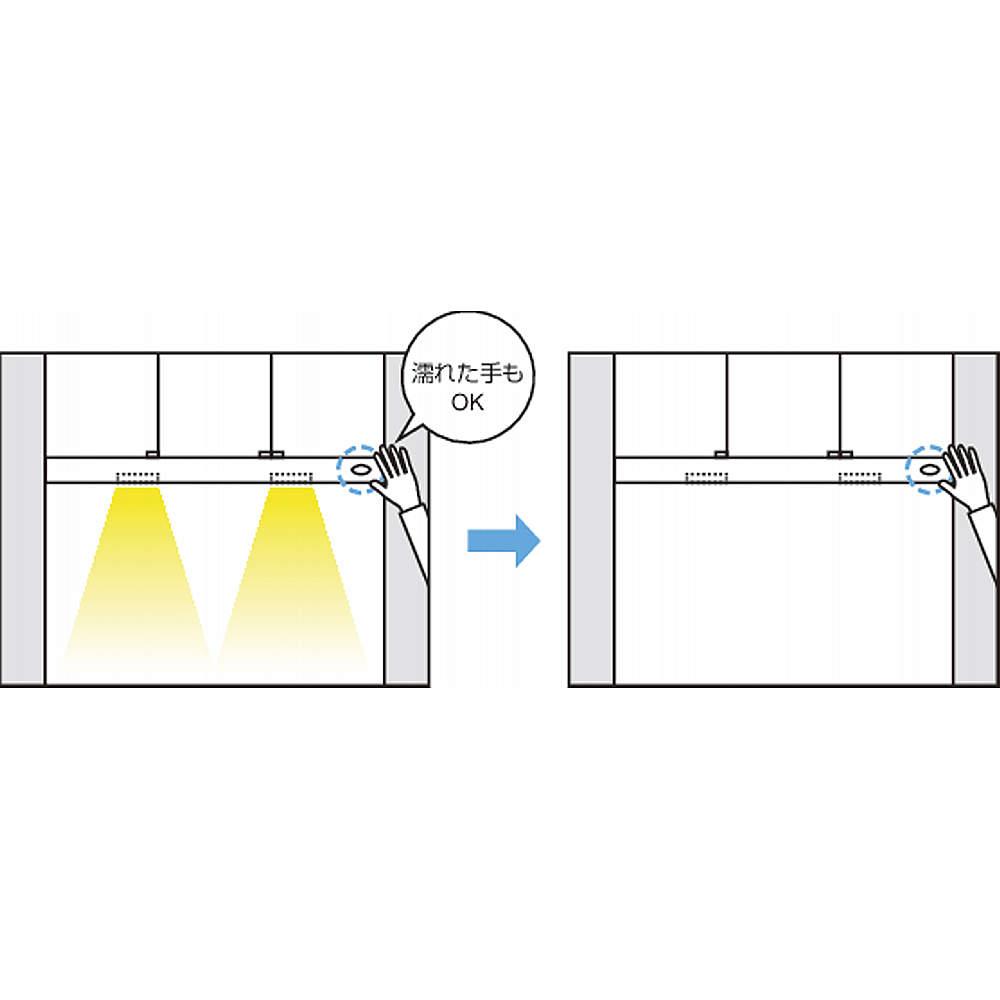 手をかざすとON。もう一度かざすとOFF。スイッチに触れずに点灯と消灯が可能です。