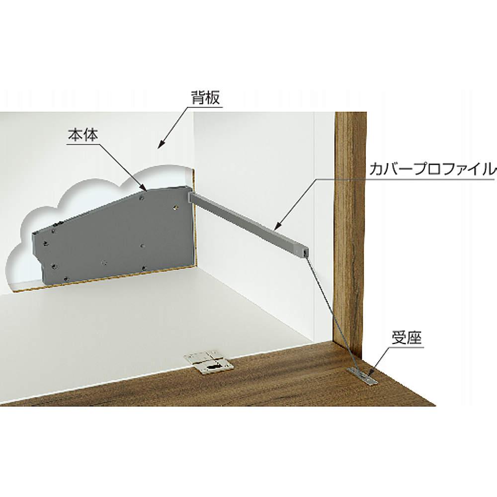 背板内部に機構を設置します。<br>オプション品のキャビネット吊金具 IT6342型を使えば取り付けやメンテナンスが容易になります。
