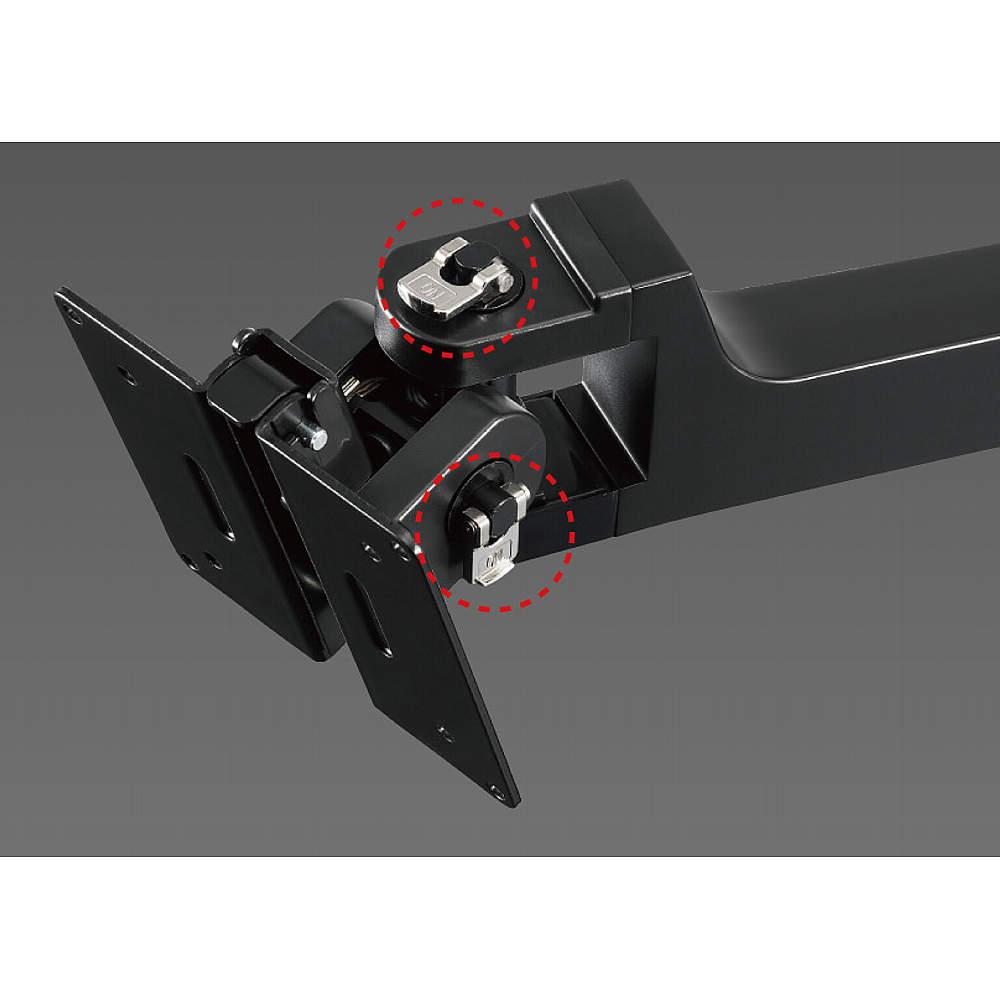 補助ロック機能でモニターの垂れ下がりを防止します。