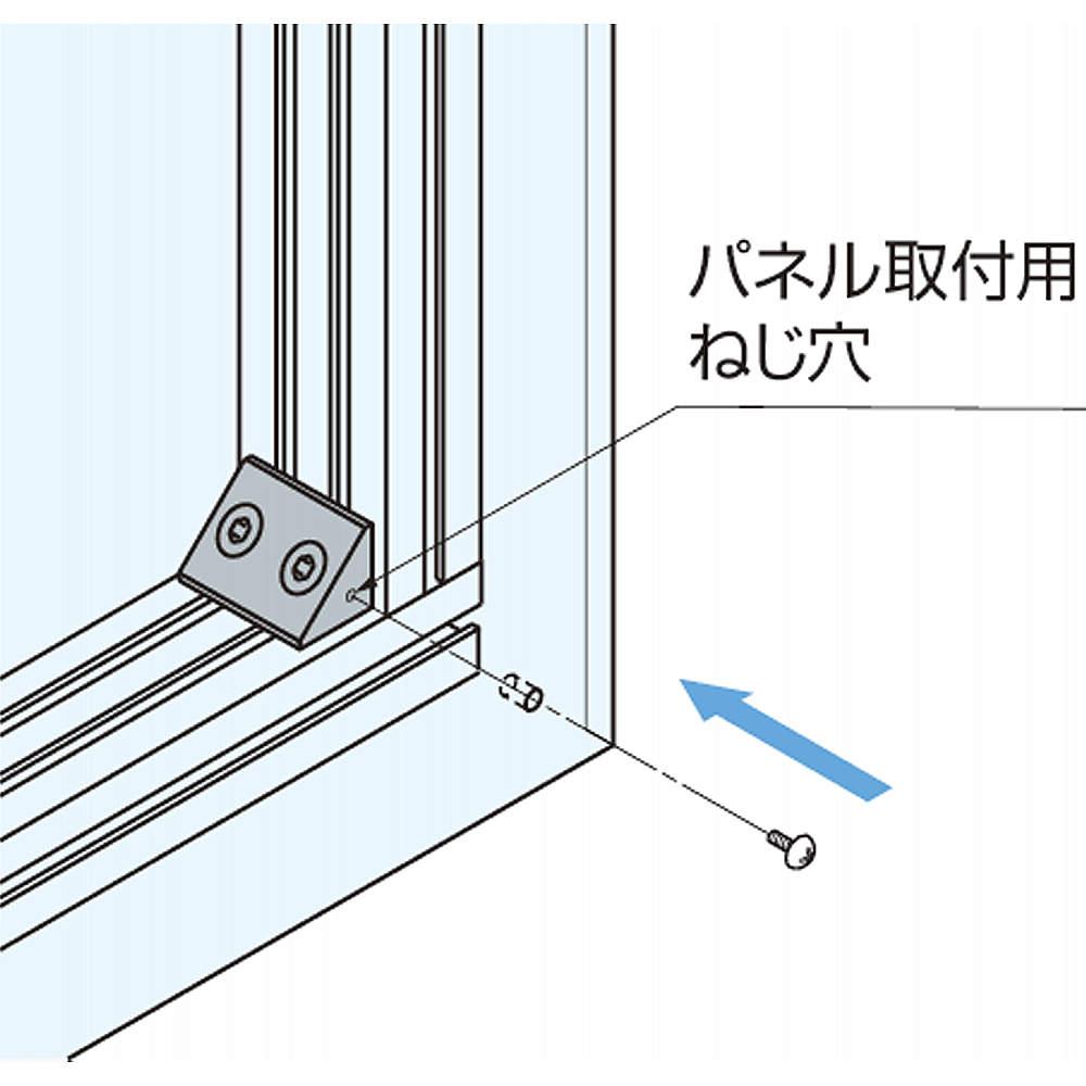 ねじ穴付タイプはアクリルパネルを簡単に取り付けでき、スニーズガードなどの製作に最適です。