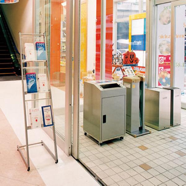 ルミネ 町田店