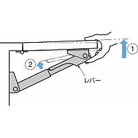 【操作方法】<br>注)[1]の棚受を持ち上げる際に、持ち上げ過ぎないでください。破損することがあります。