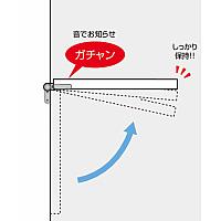 【ラチェット域は90°】<br>
