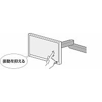 【チャタリング防止】<br>タッチパネル・モニター操作時のチャタリング(微振動によりON・OFFを繰り返す誤動作)が起きづらい仕様です。