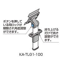 【角度・高さ調整例】<br>