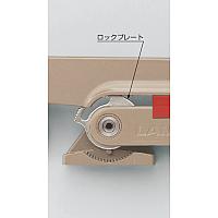 ロックプレートは納品時、写真の向きになっています。